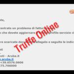 Email Aruba: Come riconoscere una truffa di phishing