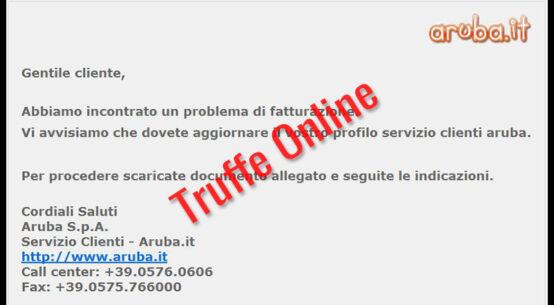aruba_phishing