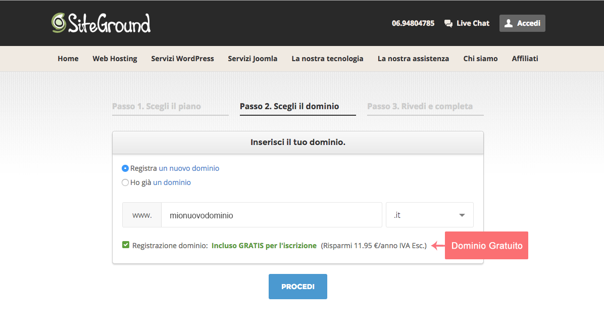 siteground_registrazione_step2